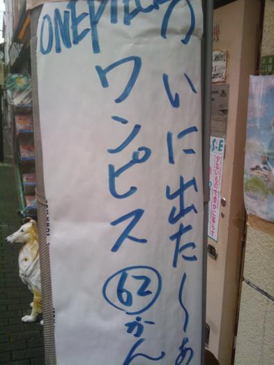 2011-05-07%2012.39.50.jpg